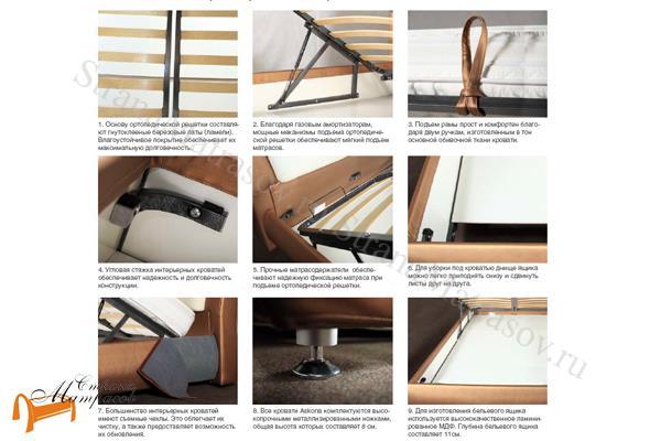 Аскона Кровать Simona с подъемным механизмом , экокожа, кровать Симона, белая, черная, кремовая, коричневая, красная, серая, золотая