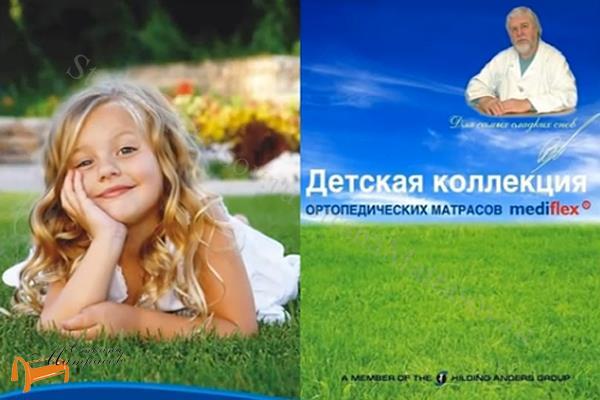 Аскона Детский матрас Mediflex Cherry Kids