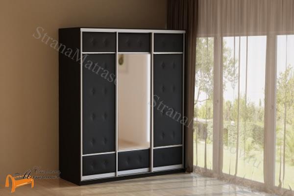 Орматек Шкаф 3-х дверный купе Неро / Сезия (экокожа и ЛДСП и 1 зеркало) (глубина 620мм) , шкаф 1774 мм, с зеркалом, белый, черный, кремовый, бежевый, коричневый,