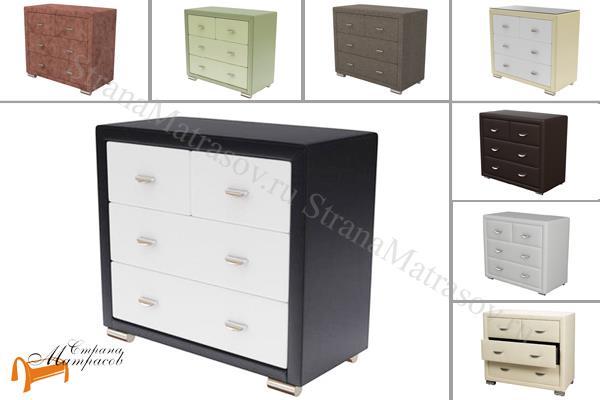 Орматек Комод Orma Soft 2 (4 ящика)  , экокожа, ткань, рогожка, орма софт, золото, зелёное яблоко - олива, белый - чёрный, кремовый - коричневый, спелая вишня - бордо,