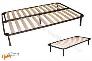 Орматек - Основание для кровати металлическое с березовыми ламелями с ножками
