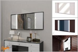 Орматек - Зеркало настенное Vittoria с подсветкой