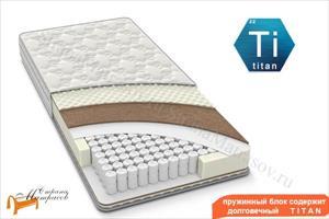 Орматек - Ортопедический матрас Enjoy Titan 420