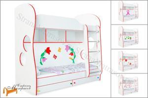 Орматек - Кровать Соната Kids двухъярусная (для девочек) с основанием и ящиками