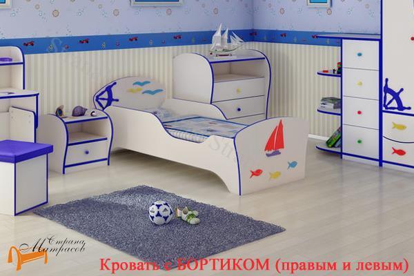 Орматек Кровать Соната Kids (для мальчиков) с основанием , бортик для детской кровати, лдсп, дсп, мдф