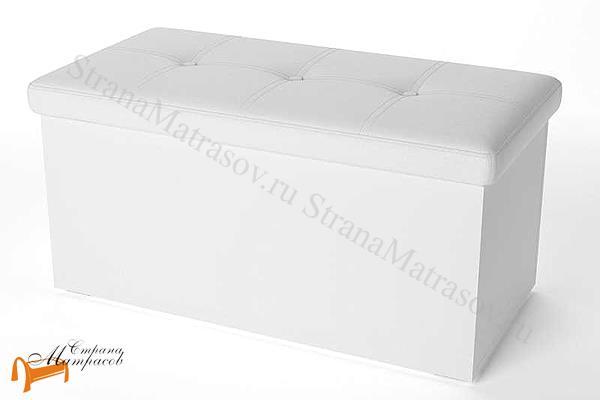 Орматек  Пуф Como/Veda двухместный (экокожа и ЛДСП) с ящиком , экокожа, ящик, ткань, рогожка, велюр, белый, черный, кремовый, бежевый, коричневый, золотой, жемчуг, крокодил,
