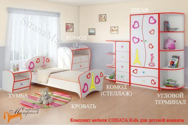 Орматек Кровать Соната Kids (для девочек) с основанием , лдсп, мдф