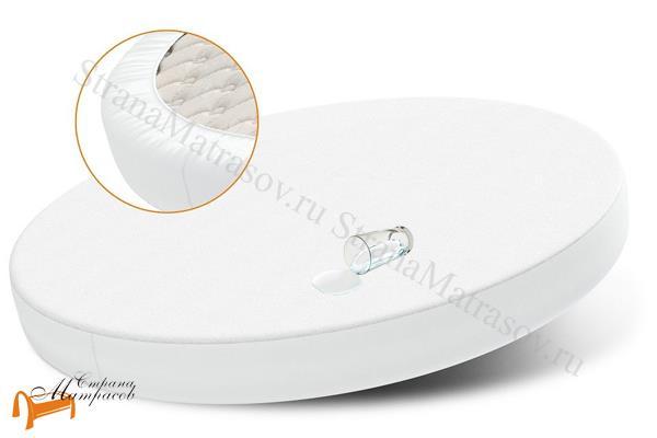Орматек -  Орматек Влагонепроницаемый круглый наматрасник (чехол) Round Dry