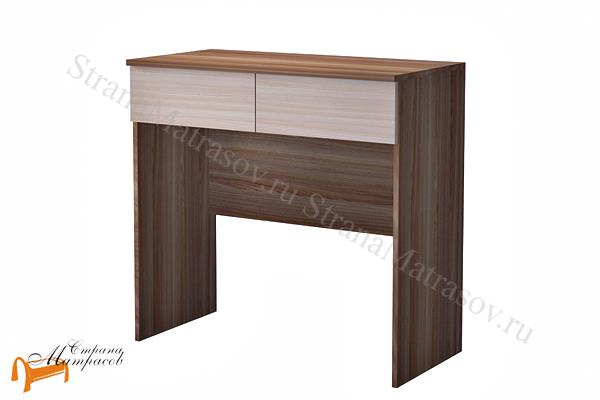 Орматек  Стол Ever (2 ящика) , стол в спальню, стол Эвер, Ever, ЛДСП, черный, белый, венге, дуб шамони, ясень, ваниль