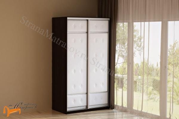 Орматек Шкаф 2-х дверный купе Неро / Сезия (экокожа и ЛДСП) (глубина 620мм) , шкаф 1188 мм, с зеркалом, белый, черный, кремовый, бежевый, коричневый,