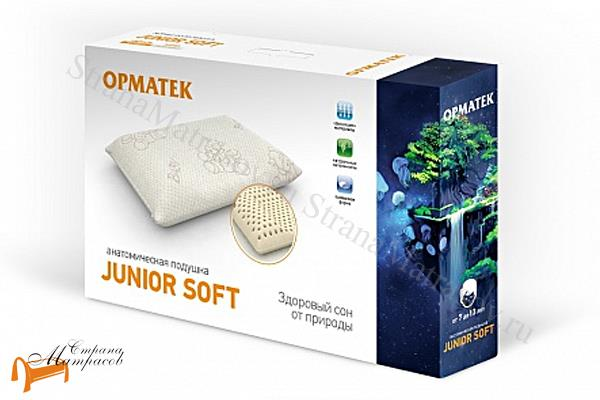 Орматек Подушка детская Junior Soft 40 x 60см , джуниор софт, латекс