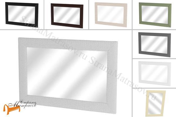 Орматек Зеркало настенное Orma Soft 2 , орма софт, экокожа, ткань, рогожка, велюр, белый, черный, кремовый, бежевый, коричневый, золотой, жемчуг, крокодил,