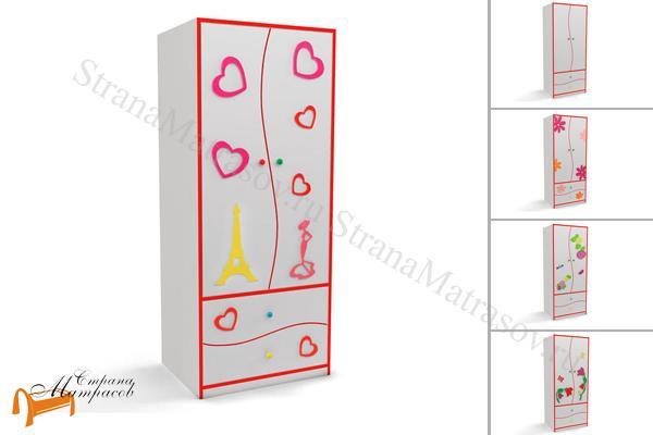 Орматек -  Орматек Шкаф 2-х дверный Соната Kids (для девочек)  (глубина 580 мм)