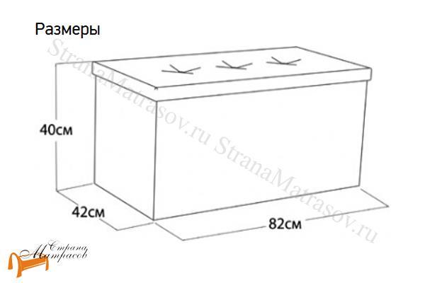 Орматек  Пуф Como/Veda двухместный (экокожа и ЛДСП) с ящиком