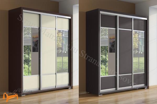 Орматек  купе Orma Soft 2 (экокожа, ткань, зеркало) (глубина 600мм) , шкаф 1774 мм, с зеркалом, орма софт, экокожа, ткань, зеркало,  рогожка, велюр, белый, черный, кремовый, бежевый, коричневый,