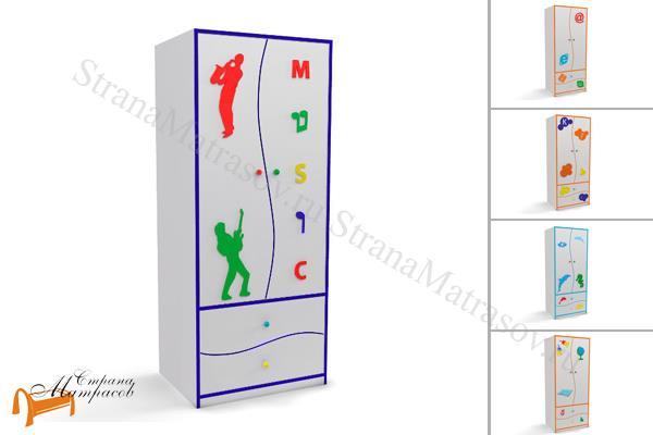 Орматек Шкаф 2-х дверный Соната Kids (для мальчиков и девочек)  (глубина 580 мм) , ширина 800 мм, лдсп, мдф