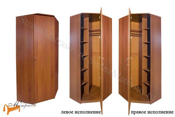 Орматек -  Шкаф угловой Эконом