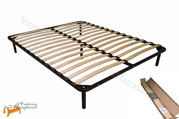 Орматек Основание для кровати разборное металлическое New с ножками , основание, разборное, решетка для кровати,