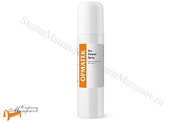 Орматек  Спрей пятновыводитель Dry Cleaner Spray , очиститель для мебели, спрей, для ткани, экокожи