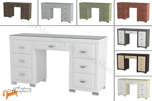 Орматек  Туалетный стол Orma Soft 2 (7 ящиков) со стеклом , экокожа, семь ящиков, ткань, рогожка, велюр, белый, жемчуг,