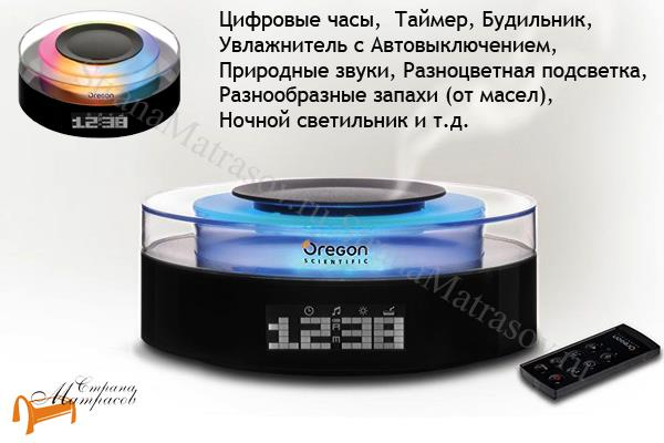 Райтон -  Аромадиффузор Oregon Scientific ws903 (увлажнитель воздуха, часы, будильник), РАСПРОДАЖА