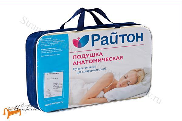 Райтон  детская Синтия 32 x 50см , материал с эффектом памяти, Memorix, подростковая, ортопедическая, анатомическая