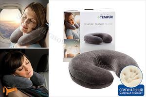 Tempur (Дания) - Подушка  - воротник для путешествий Transit Pillow  28 х 30см