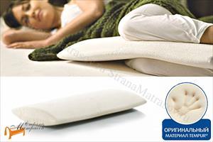 Tempur (Дания) -  многофункциональная Multi Pillow  30 x 68см
