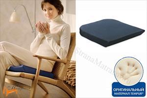 Tempur (Дания) - Подушка на сиденье Seat Cushion (стула, кресла)