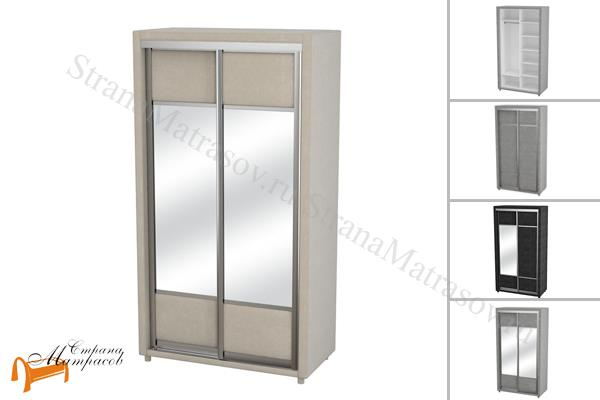 Verda Шкаф 2-х дверный купе (глубина 600мм) , шкаф 1188 мм, с зеркалом, зеркало, ткань, верда, графит, черный, бежевый, серый, Снежно-белый, Снежно - белый, белый