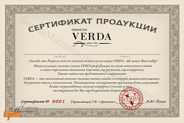 Verda Основание для кровати Podium c ящиками (55-55см)