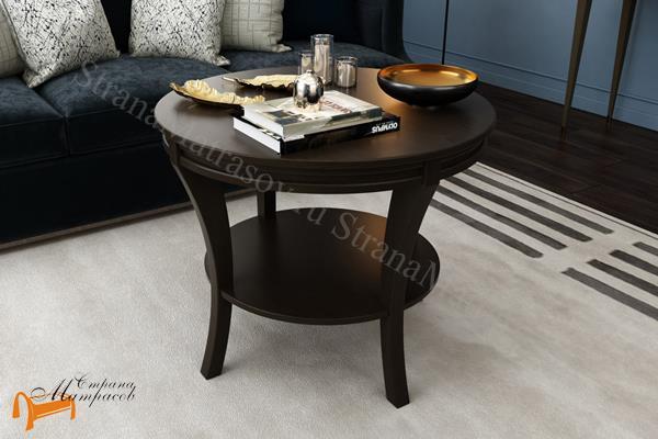 Verda  Журнальный столик Verda , деревянный, массив, венге, белый, бежевый, серый