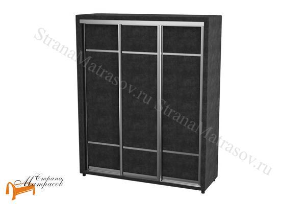 Verda Шкаф 3-х дверный купе (глубина 600мм) , шкаф 1774 мм, с зеркалом, зеркало, ткань, верда, графит, черный, бежевый, серый, Снежно-белый, Снежно - белый, белый