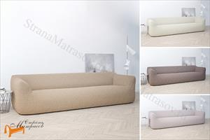 DreamLine - Чехол для дивана Cover (длиной от 230 до 310 см)