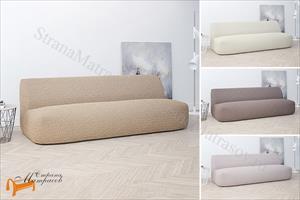 DreamLine - Чехол для дивана Cover (без подлокотников длиной от 150 до 220 см)