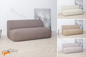 DreamLine -  Cover (без подлокотников длиной от 100 до 150 см)