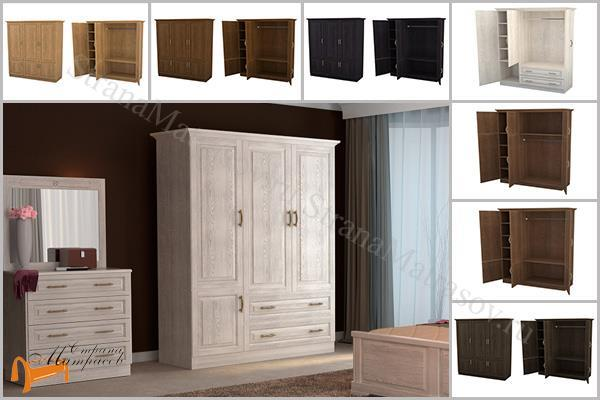 DreamLine Шкаф 3-х дверный Эдем (дерево) (глубина 560мм) с зеркалами , дерево, белый, бежевый, коричневый, темно-коричневый, черный