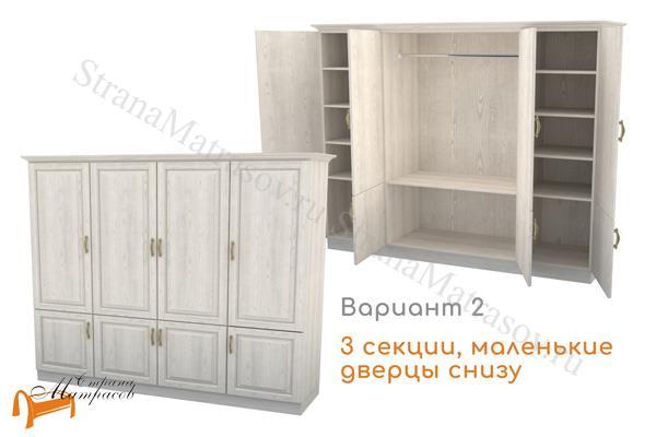 DreamLine Шкаф 4-х дверный Эдем (дерево) (глубина 560мм) с зеркалами , дерево, белый, бежевый, коричневый, темно-коричневый, черный