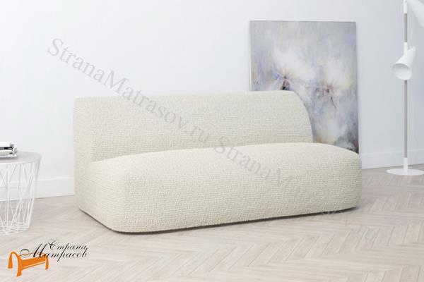 DreamLine Чехол для дивана Cover (без подлокотников длиной от 100 до 150 см) , трикотаж, жатка, бежевый, песочный, кофейный, белый