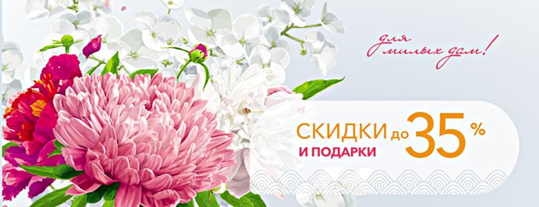Орматек_общий