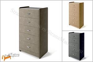 Сонум - Комод Люкс с 5 ящиками